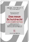 LehrbuchAnwVerlag